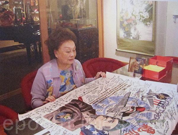 """2007年6月陈香梅女士(右)于接受中华民国国防部""""飞虎薪传──中美混合团口述历史""""专书访问后,在飞虎队的纪念海报上签名(国防部)。(钟元翻摄/大纪元)"""