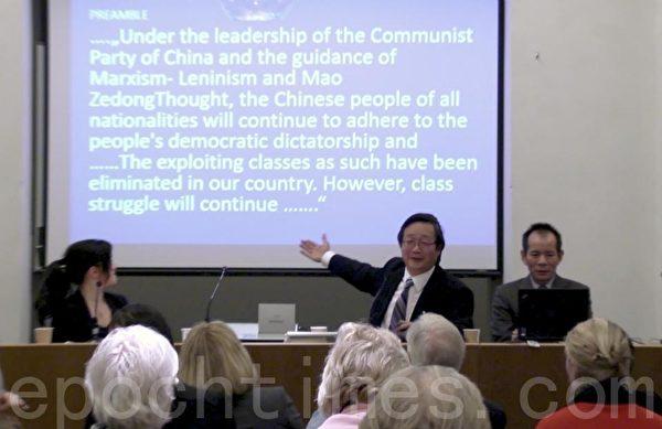 德國國際人權協會理事、中國問題專家吳曼楊在瑞典議會演講。(攝影:李志賀/大紀元)