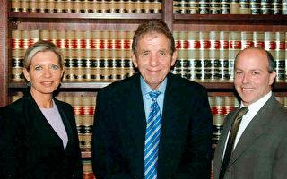 JOSEL & FEENANE 律师楼的3位律师。(Josel律师提供)