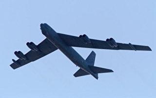 德媒:美韓日軍機輪流進 中共防空識別區形同虛設