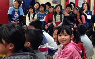 舊金山華裔新移民體驗首次感恩節