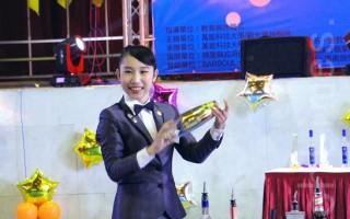 台灣美食調酒創意賽  國內外學生同台交流