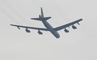 外媒聚焦:奧巴馬派出B-52戰機向中共示信號