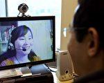 一名中文老師通過通訊軟件Skype與學生交流。 (法新社資料圖片)