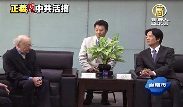 十一月二十五日,大卫·麦塔斯(左)专程拜会台南市市长赖清德,希望台湾中央与地方都要杜绝赴大陆器官移植旅游。对此,赖清德表示认同。(明慧图片)
