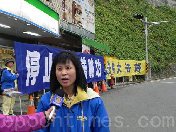 法輪功學員徐千文小姐(如圖)表示,為了讓中共重視人權,我們來到這裡向海協會會長陳德銘呼籲停止迫害法輪功,也希望台灣民眾能夠支持我們的訴求。(攝影:蔡上海/大紀元)