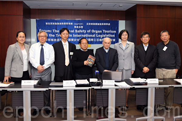 """总部设于美国华府的""""医生反对强制摘取器官组织""""(Doctors Against Forced Organ Harvesting, DAFOH)11月28日在香港立法会大楼内,破天荒举行一场探讨中共活摘器官的研讨会,呼吁各界制止中共活摘法轮功学员器官的暴行。(潘在殊/大纪元)"""