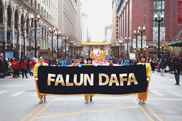 芝加哥法轮功学员连续十年参加感恩节游行