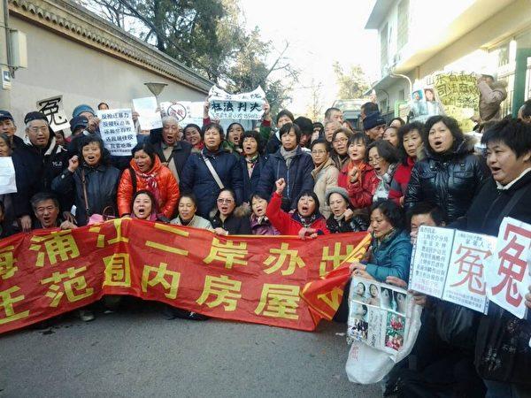 11月29日,有近千人聚集北京國家信訪局、中紀委信訪局、全國人大信訪局外,他們舉著各式各樣的冤情標語,控訴中共的暴政。(知情者提供)