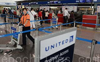白宫支持下抵制中共 美航空公司拒对台湾改名