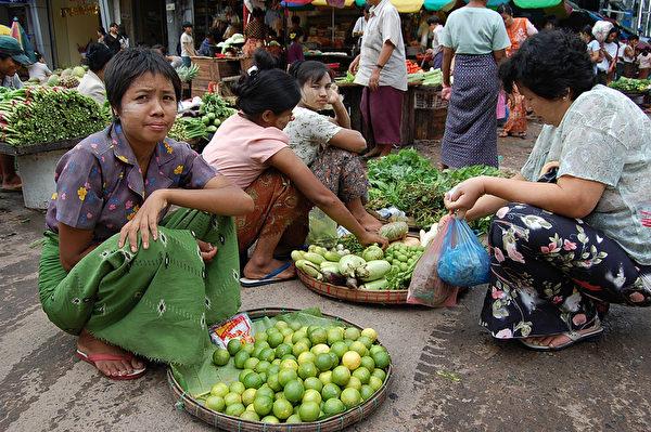 緬甸賣菜女(意文/大紀元)