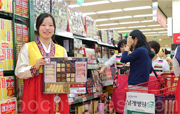 韓國中秋節是重要的節日之一,韓國人不是吃月餅,而是吃圓形的糕點之類的食品。(全宇/大紀元)