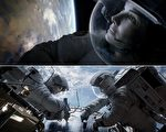 《地心引力》在《时代》评选的2013年度十大佳片中荣膺榜首。(华纳提供)