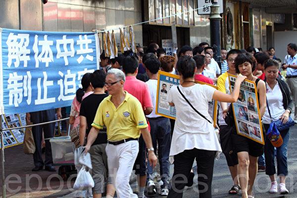 随着香港开放大陆同胞自由行,2012年访港旅客达4,861万人次,当中以大陆旅客为主,有3,491万人次;不少大陆游客透过这些真相退党点声明退出中共组织,当中有许多感人的三退故事。(潘在殊/大纪元)