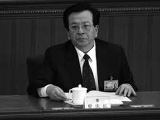 前政治局常委曾慶紅成為中國局勢聚焦點