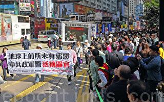 大陆游客在香港惊呼看到中共封锁最严密的二件事