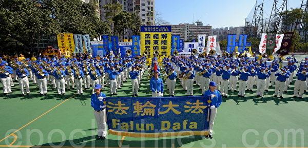 2013年12月1日香港舉行聲援1億5千萬勇士退黨的盛大遊行和集會。圖為天國樂團在集會現場演奏。(宋祥龍/大紀元)