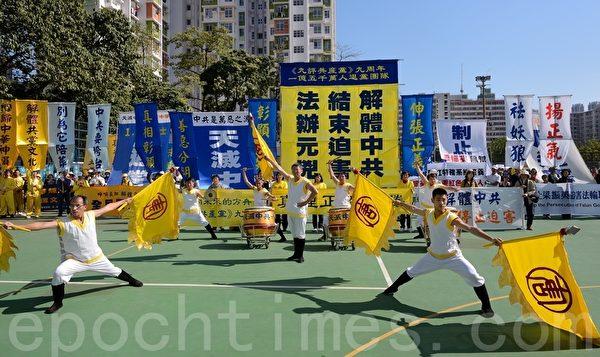2013年12月1日香港舉行聲援1億5千萬勇士退黨的盛大遊行和集會。圖為集會現場新唐人旗鼓隊的表演。(宋祥龍/大紀元)