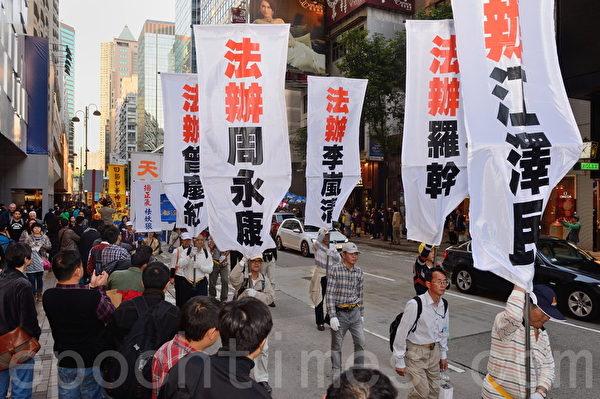 香港九龍鬧區12月1日舉行盛大的聲援1億5千萬勇士退黨遊行,吸引了大批中國大陸遊客圍觀,數千份真相資料很快派光,大陸遊客在香港退黨也非常踴躍。(宋祥龍/大紀元)