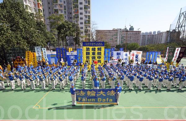 组图:九评九周年 香港大游行声援1.5亿退党潮