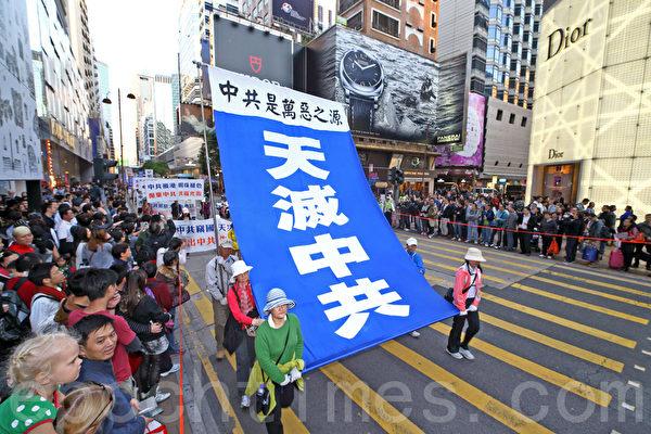 香港法轮功学员12月1日举行庆祝九评九周年及声援一亿五千万中国民众退出中共组织集会,游行队伍由九龙长沙湾游乐场出发,途经九龙区闹市,声势浩大的游行场面震撼许多大陆游客。(潘在殊/大纪元)