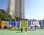 大纪元全球总编辑郭君女士2013年12月1日在香港声援1亿5千万中国民众退党潮(退出中共党团队)大游行出发前的启动仪式上演讲:所有人都面临如何对待中共的严峻选择。(图片来源:大纪元资料图片)