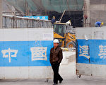 新一届政府近期对房价问题保持沉默,因为一旦房地产价格出现大跌,地方债、银行信托产品、理财工具等将成一连串社会问题。图为北京一处工地。(AFP)