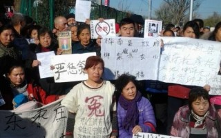 組圖:最冤屈的中國人憤怒了