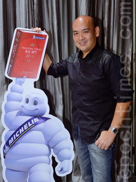 著名网络食评人KC KOO昨日也获邀到会场,成功预测主打广东菜的澳门8餐厅冲入三星。(宋祥龙/大纪元)