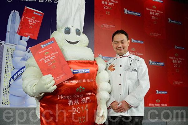 澳门8餐厅主厨欧国强,是前北京饭店粤菜厨师长,对于获三星不意外,(宋祥龙/大纪元)