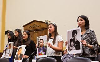 五位中国良心犯的女儿周四(12月5日)在美国国会听证会上作证,呼吁立即释放她们遭中共当局非法监禁迫害的父亲。她们分别是(从右到左)法轮功学员王志文的女儿王晓丹、刘贤斌的女儿陈桥、王炳章的女儿王天安、著名人权律师高智晟的女儿耿格、良心犯彭明女儿彭佳音(摄影:李莎/大纪元)