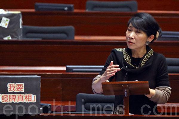 香港立法會否決引特權法召王維基