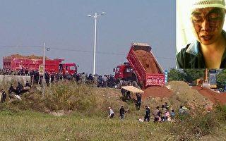 广西数百特警强征地 两百多村民浴血反击