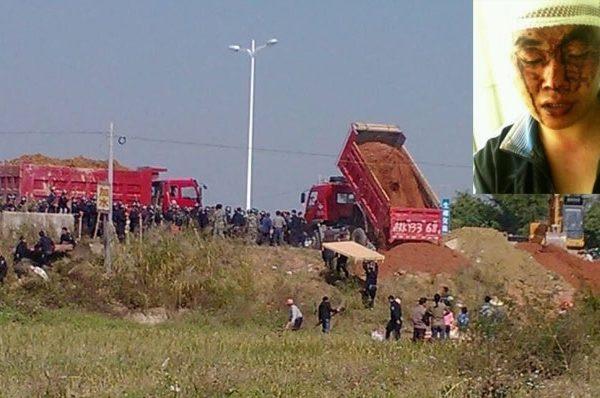 廣西數百特警強徵地 兩百多村民浴血反擊