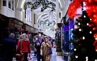 组图:透过伦敦橱窗 看2013圣诞风情