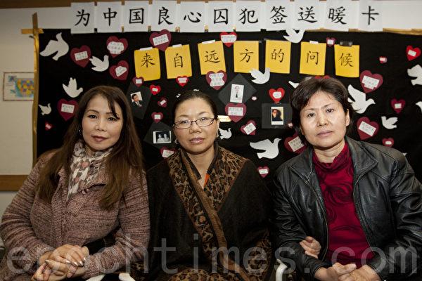 图说:左起:中国资深民运人士王炳章的妹妹王梅、北京著名维权律师肖国珍、大陆著名维权律师高智晟的夫人耿和。2013年12月8日旧金山湾区联合市图书馆。(马有志/大纪元)