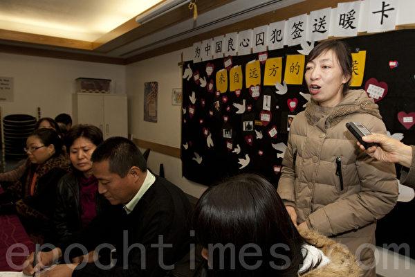 图说:法轮功学员于溟最近在沈阳被非法关押,他的太太马丽参加了今天活动。2013年12月8日旧金山湾区联合市图书馆。(马有志/大纪元)