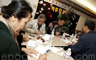 圖說:舊金山灣區的傳統節目「聖誕賀卡簽名送溫暖」活動,今年人氣很旺。2013年12月8日舊金山灣區聯合市圖書館。(馬有志/大紀元)