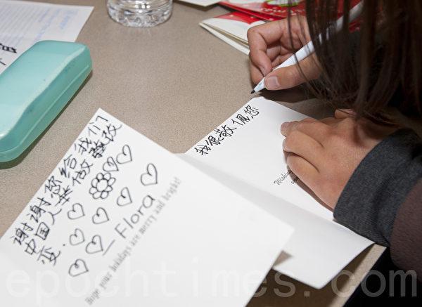 图说:小小朋友也参与,写出感人的话。2013年12月8日旧金山湾区联合市图书馆。(马有志/大纪元)
