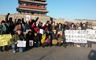 組圖:各省民眾世界人權日前大量湧入 北京緊張