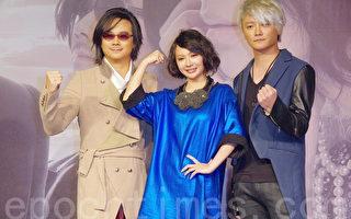 F.I.R于12月10日在台湾台北为发行新专辑《Better Life》举行记者会。(黄宗茂/大纪元)