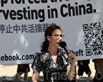 世界人權日 悉尼醫生團體反活摘
