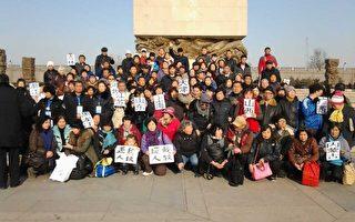 世界人权日上万访民进京  抗议中共高压维稳