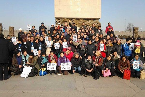 世界人權日上萬訪民進京  抗議中共高壓維穩