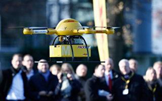 组图:无人机送货 德国邮政成功试飞