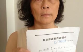 大批訪民持續湧入北京 上海訪民控拆勞教