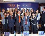 北京『財富城堡』開盤新聞會