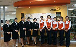 提升服務品質 台日高鐵首度交流