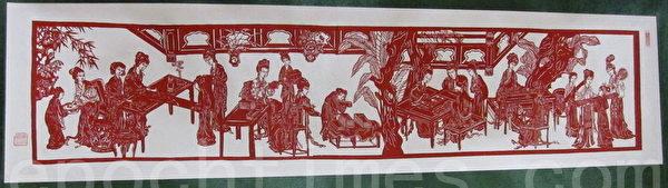 《琴棋書畫》雕工精緻,構圖完整,曾至法國參展,必由文建會收購典藏。(鍾元/大紀元)