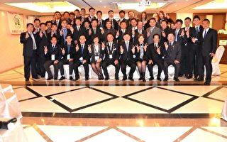 台湾马来西亚青商会签署友好缔盟后合影。(宋顺澈/大纪元)